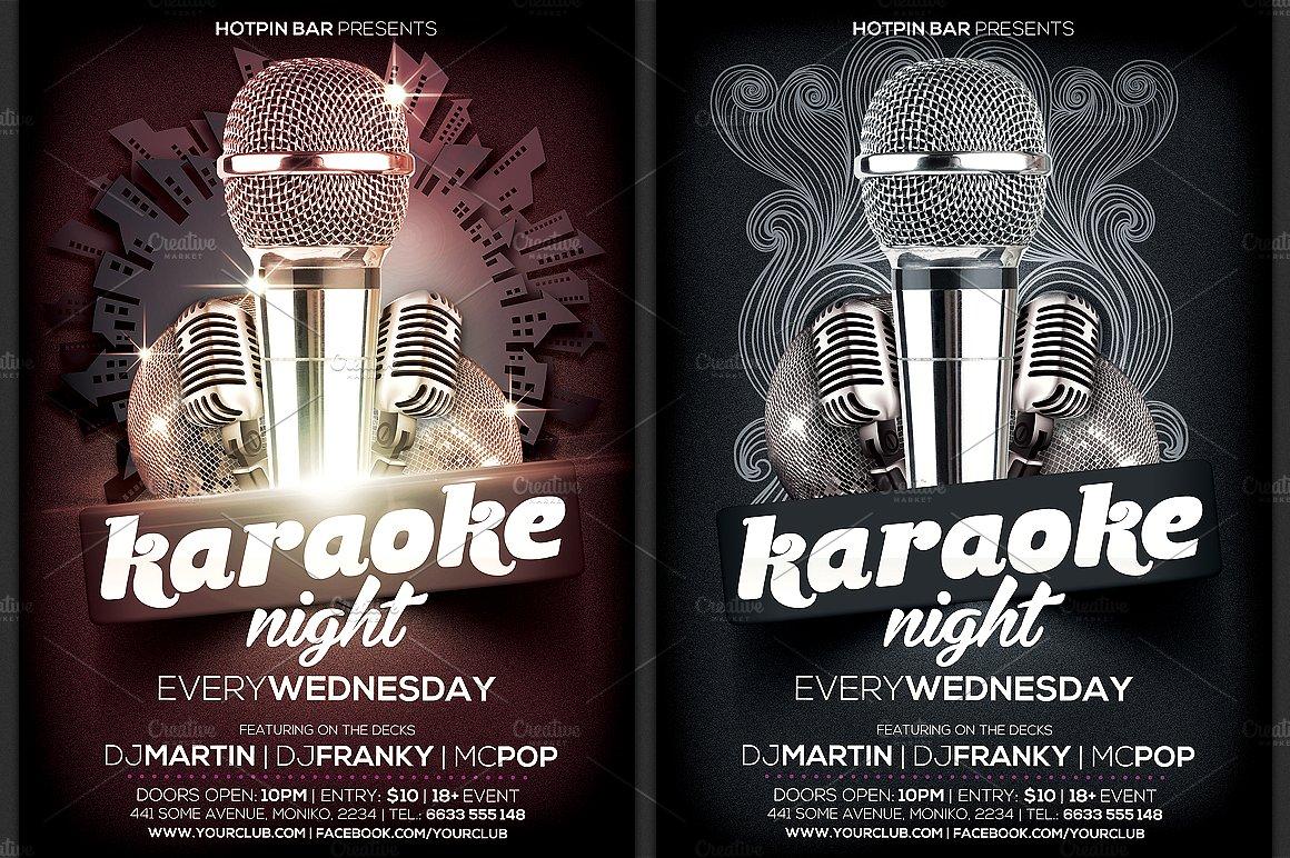 karaoke-night-flyer-template1-